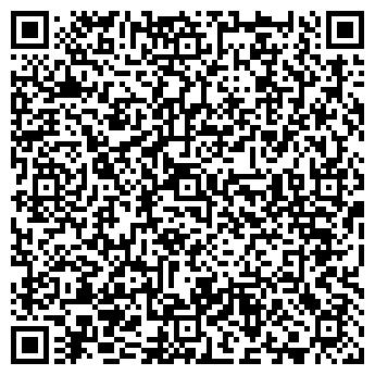 QR-код с контактной информацией организации КОНСТАНТА УКРАИНА, ООО