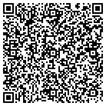 QR-код с контактной информацией организации АСК Любомир, ООО