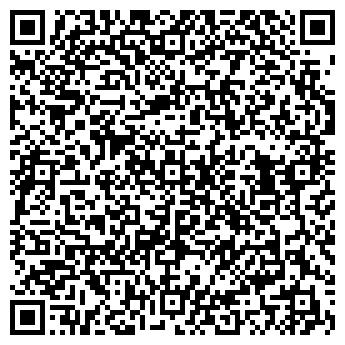 QR-код с контактной информацией организации Априойл, ООО