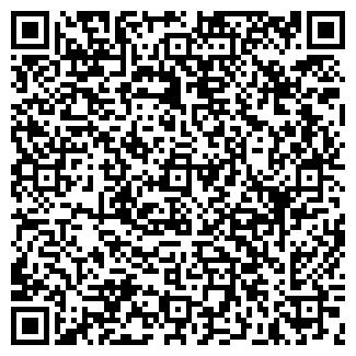 QR-код с контактной информацией организации Еco-wood(Эко Вуд), ООО
