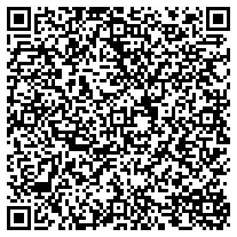QR-код с контактной информацией организации МОСИНКАСПЛОМБ