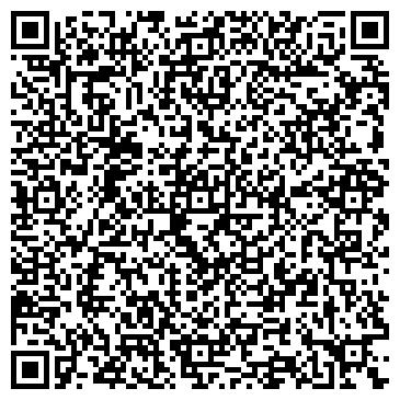 QR-код с контактной информацией организации Сотник А.В., ФЛП