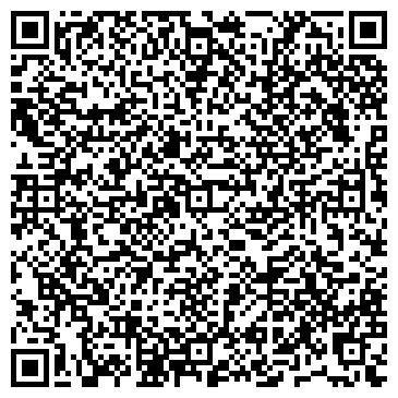 QR-код с контактной информацией организации Винер-контракт, ООО
