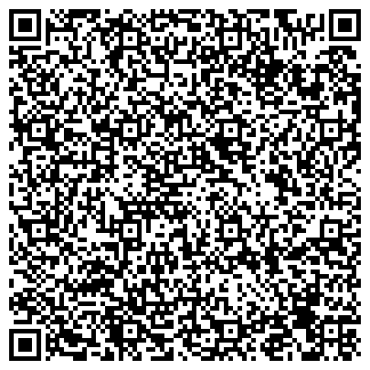QR-код с контактной информацией организации ЧЕРНОГОЛОВСКАЯ ДЕТСКАЯ ШКОЛА ИСКУССТВ ИМ. ПРОФЕССОРА Е.П. МАКУРЕНКОВОЙ