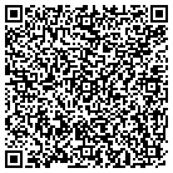 QR-код с контактной информацией организации Энерготрейд, ООО