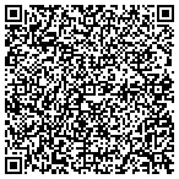 QR-код с контактной информацией организации Креатив Мбн, ООО