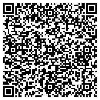 QR-код с контактной информацией организации ОБЩЕЖИТИЕ № 1