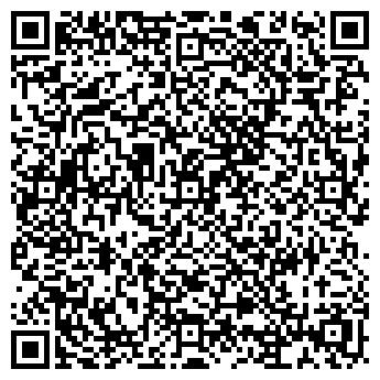 QR-код с контактной информацией организации Лалас (Lalas). ООО