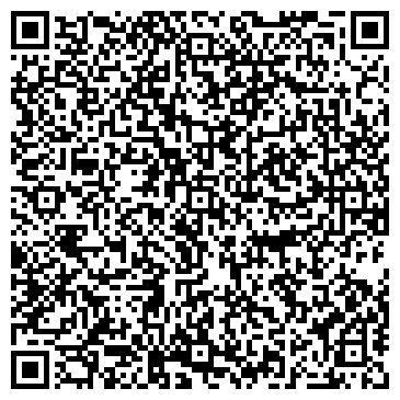 QR-код с контактной информацией организации Донагросервис Плюс, ООО