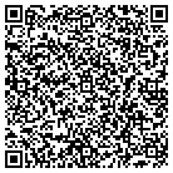 QR-код с контактной информацией организации Цеолит (Zeolit), ЧП