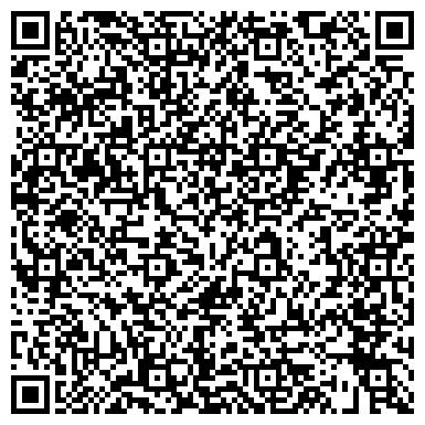 QR-код с контактной информацией организации Киевский ремонтно-механический завод, ПАО