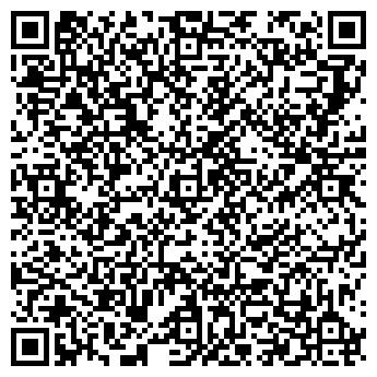 QR-код с контактной информацией организации Болис-к, ООО