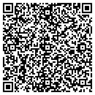 QR-код с контактной информацией организации ПАОЛА