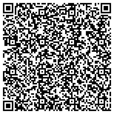 QR-код с контактной информацией организации Калушский трубный завод, ООО