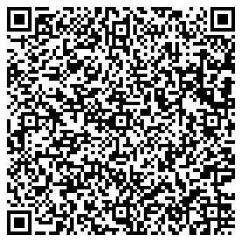 QR-код с контактной информацией организации Дробаха, ЧП