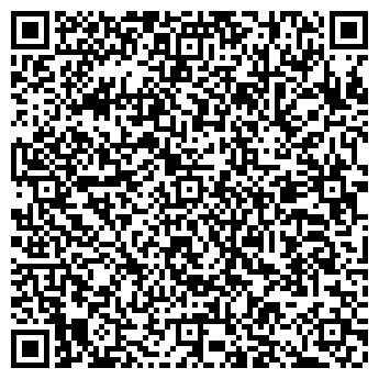 QR-код с контактной информацией организации Компания БГ, ООО