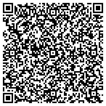 QR-код с контактной информацией организации Мрамор & Гранит, ЧП