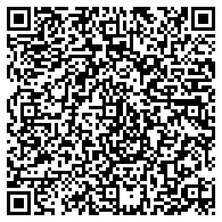 QR-код с контактной информацией организации ВИТУС