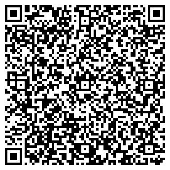 QR-код с контактной информацией организации Укртраст, ТОВ