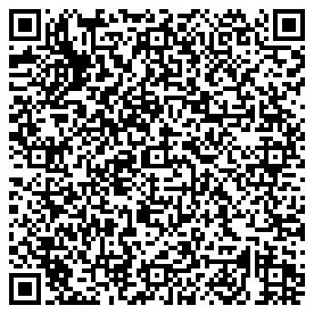 QR-код с контактной информацией организации Гринпайп Инвест, ООО