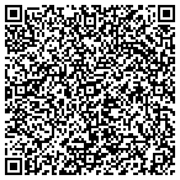 QR-код с контактной информацией организации Промгазкомплект, ООО