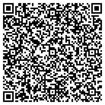 QR-код с контактной информацией организации ИНТЕРСАД