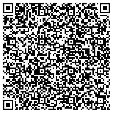 QR-код с контактной информацией организации Торговая Компания Альтера, OOO