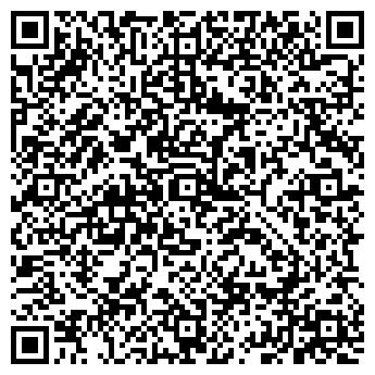 QR-код с контактной информацией организации Эко-Электро, ООО