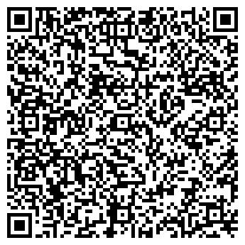 QR-код с контактной информацией организации Элит-тепло , ЧП