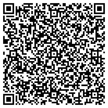 QR-код с контактной информацией организации Гелиос-Энерджи, ООО