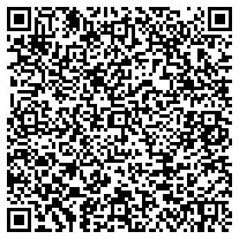QR-код с контактной информацией организации Альтаир, ООО
