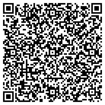 QR-код с контактной информацией организации Бона, ЧП