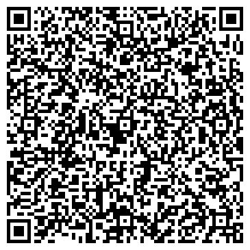 QR-код с контактной информацией организации I-Eco (Ай-Эко), Компания