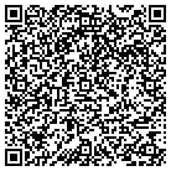 QR-код с контактной информацией организации ЦВЕТУЩИЙ САД