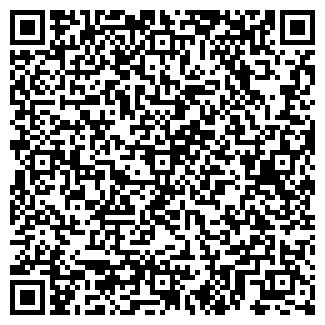 QR-код с контактной информацией организации АСГ, ООО