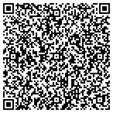 QR-код с контактной информацией организации Ашдвао (H2O), ООО