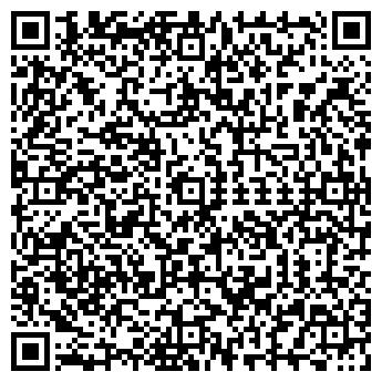 QR-код с контактной информацией организации Экотерм, ООО