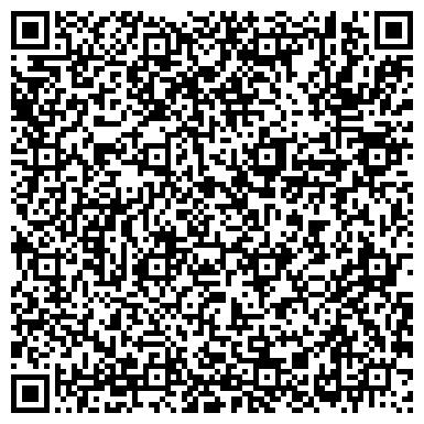 QR-код с контактной информацией организации Торговый Дом ЭКОСистем, ООО