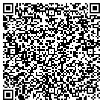 QR-код с контактной информацией организации Латерит ЛТД, ООО