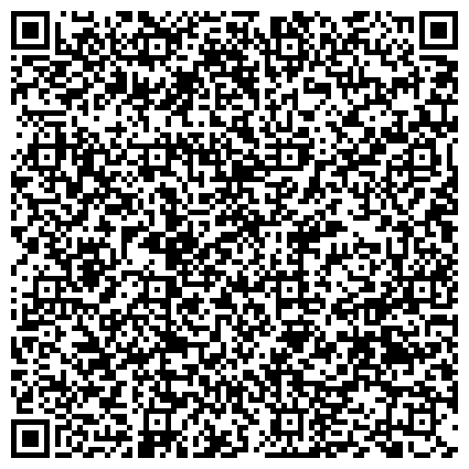 QR-код с контактной информацией организации Приднепровский экспериментально механический завод (ПЭМЗ), ООО