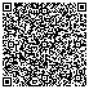 QR-код с контактной информацией организации Время, ООО