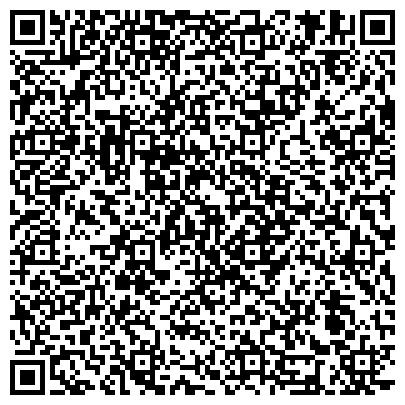 QR-код с контактной информацией организации Конструкция (Донецкий завод металлоконструкций), ПАО