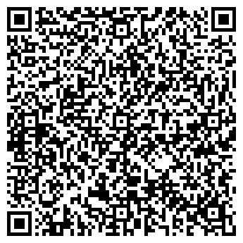 QR-код с контактной информацией организации ТОО «Салым Трейдинг»