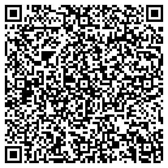 QR-код с контактной информацией организации Кварк,ООО