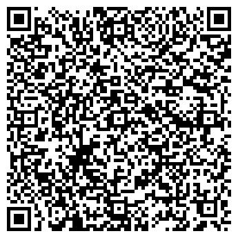 QR-код с контактной информацией организации FORCOM.RU