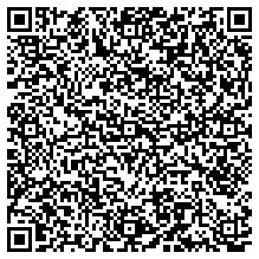 QR-код с контактной информацией организации Ремстрой, Интернет-магазин