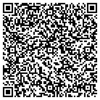 QR-код с контактной информацией организации ПФ Стэк, ООО