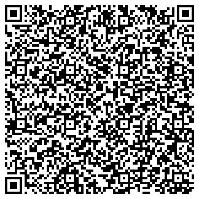 QR-код с контактной информацией организации Автоливмаш, ООО Машиностроительный завод