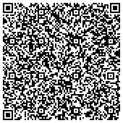 QR-код с контактной информацией организации Ремонтно-механический завод ОП СГРПД , ПАО Шахта им. А.Ф.Засядько