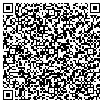 QR-код с контактной информацией организации КМБ, ООО